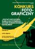 """Przypominamy o konkursie fotograficznym """"Postać Krzysztofa Kamila Baczyńskiego - oczami współczesnego czytelnika"""""""