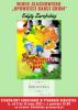 TYDZIEŃ BIBLIOTEK 2021 - Czytelnia i Dział Audiowizualny